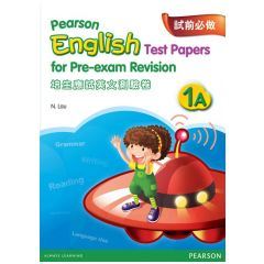 Pearson - English Test Papers for Pre-Exam Revision 1A | 9789880081170