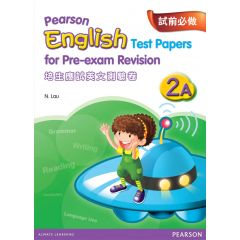 Pearson - English Test Papers for Pre-Exam Revision 2A | 9789880081194