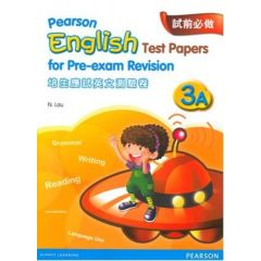 Pearson - English Test Papers for Pre-Exam Revision 3A | 9789880081217