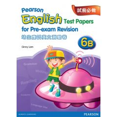 Pearson - English Test Papers for Pre-Exam Revision 6B | 9789880081286